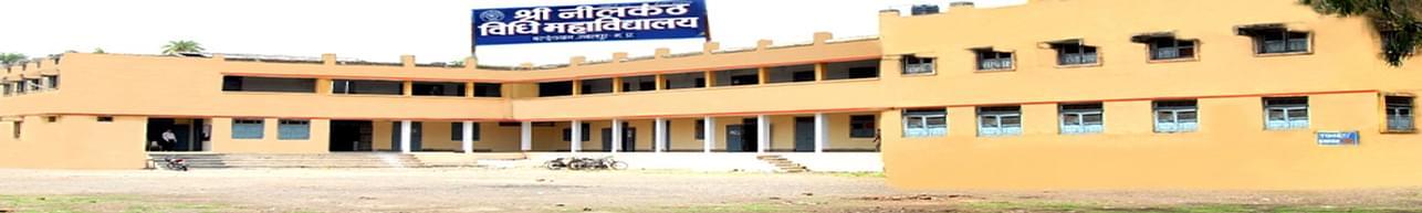 Shri Nilkanth Law College, Jabalpur
