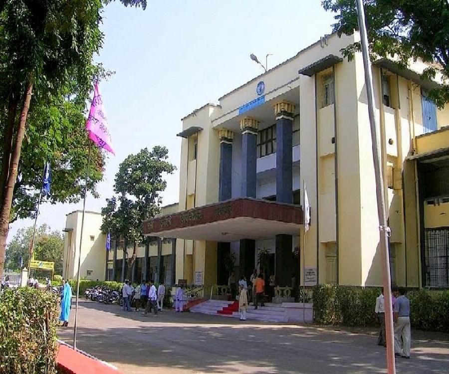 Jabalpur Public College - [JPC]