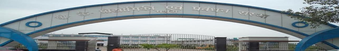 P.K. Institute of Technology and Management - [PKITM], Mathura