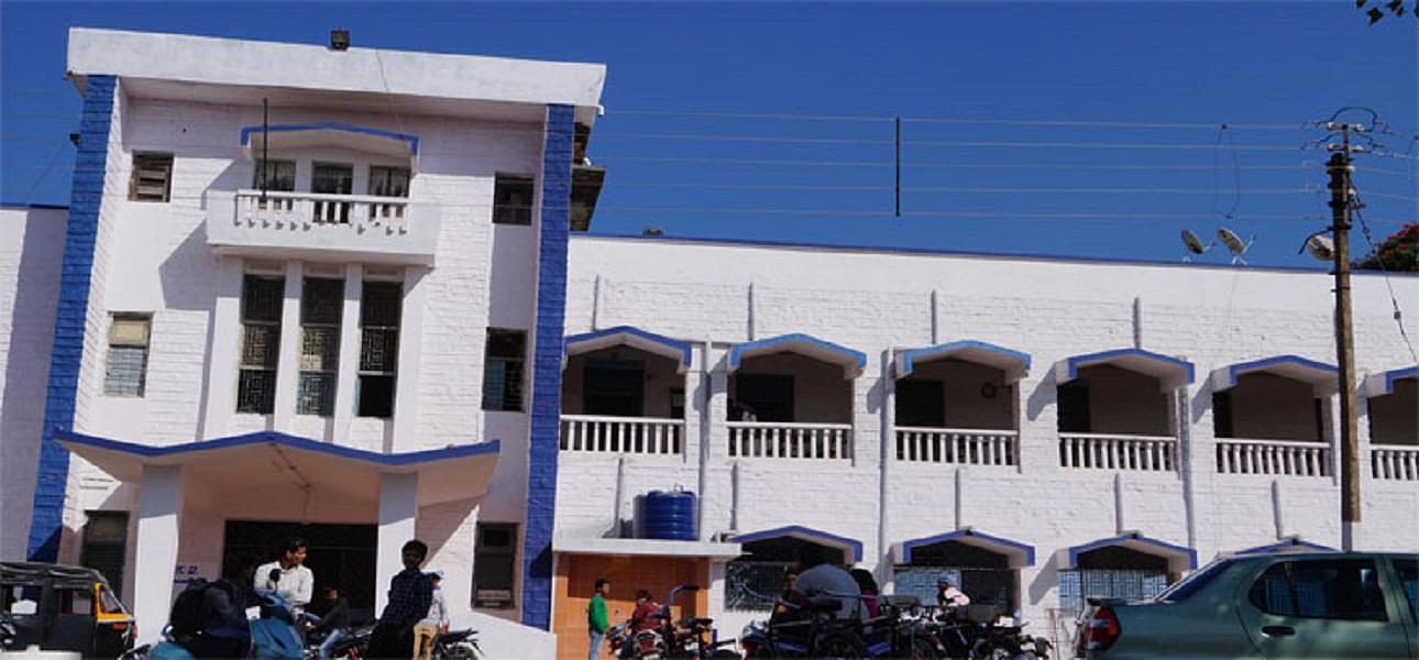 Government Autonomous Post Graduate College