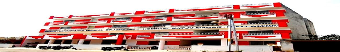 District Homoeopathic Medical College and Hospital - [DHMCH], Ratlam