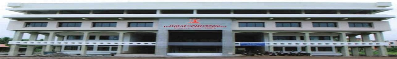 Pune Vidyarthi Griha's Institute of Management, Nashik