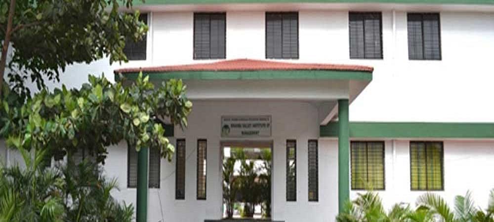 Brahma Valley Institute of Management - [BVIM]