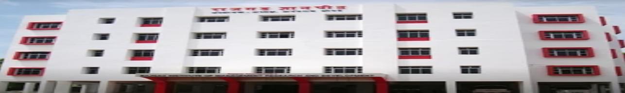 Rajgad Institute Of Management Research & Development - [RIMD], Pune