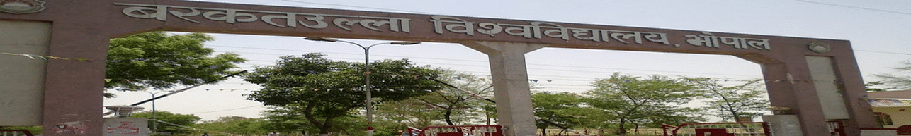 DAV Mahavidyalaya, Bhopal