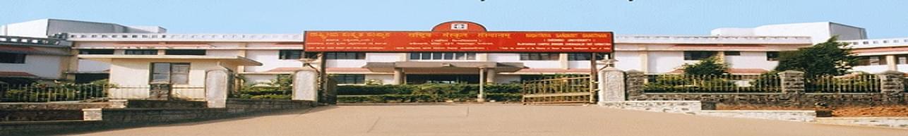 Rashtriya Sanskrit Sansthan, New Delhi