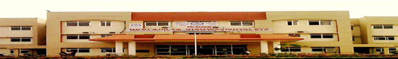 Institute of Engineering and Technology, Devi Ahilya University - [IET -DAVV], Indore - Course & Fees Details