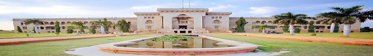 South Asian University - [SAU], New Delhi - Hostel Details