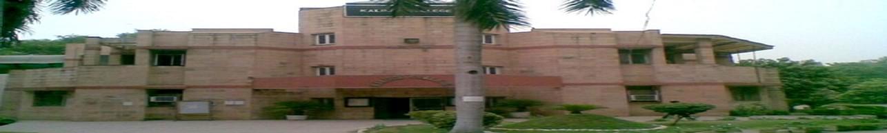 Kalindi College, New Delhi