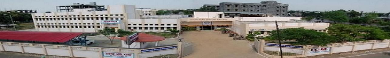 Dhananjayrao Gadgil Institute of Co-operative Management - [DGICM], Nagpur