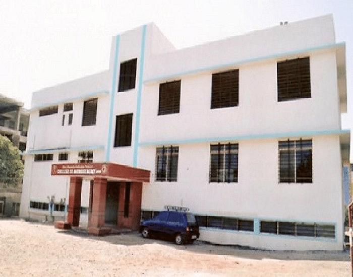 Shri. Dhondu Baliram Pawar College of  Management -[DBPCM]