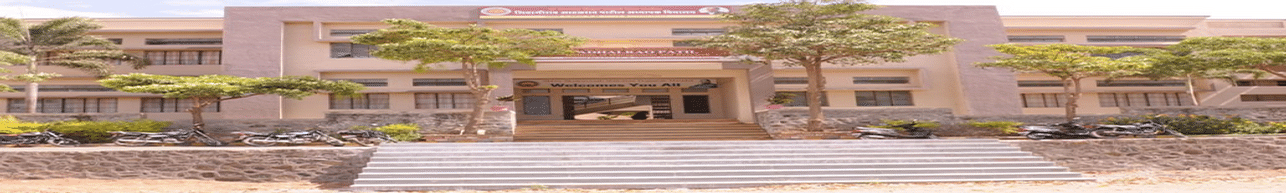 Adhalrao Patil Institute of Management and Research -  [APIMR], Pune