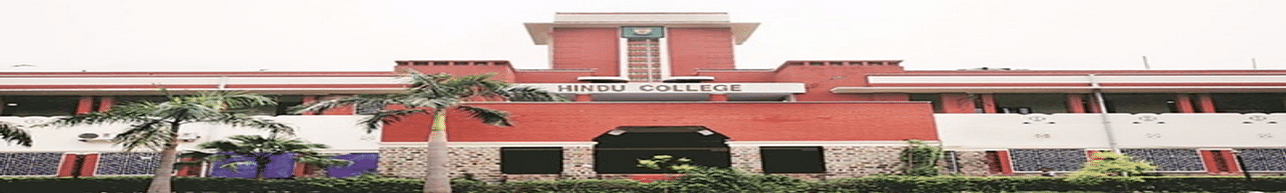 Hindu College, New Delhi - Course & Fees Details