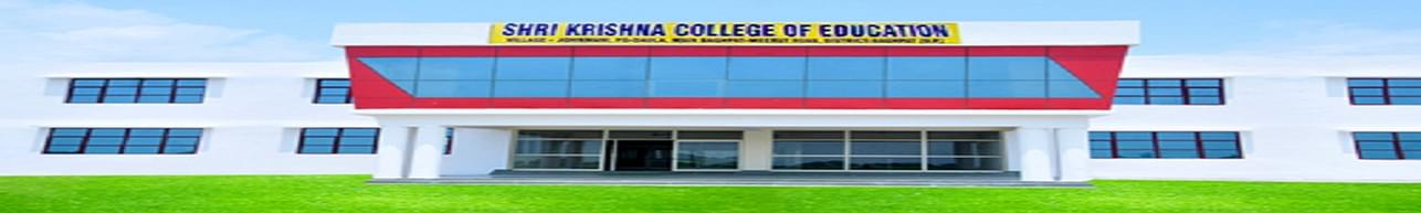 Shri Krishna College of Education, Bhaghpat