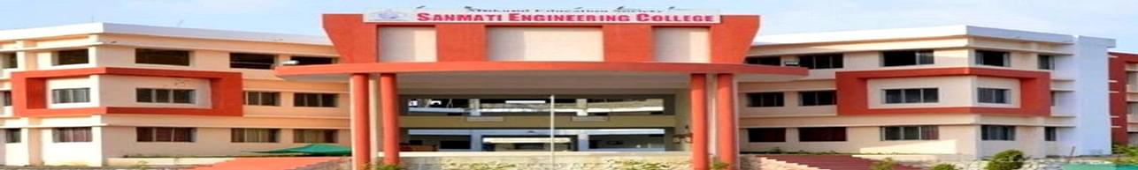 Sanmati Engineering College - [SEC], Washim