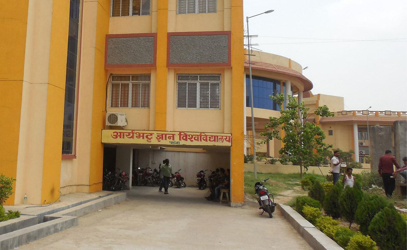 Aryabhatta Knowledge University - [AKU]