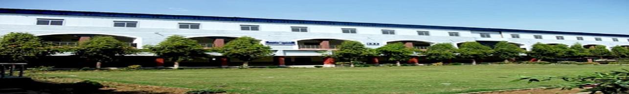 Sher Shah College, Sasaram