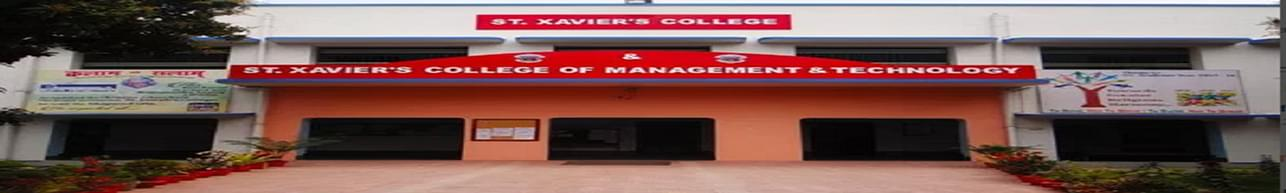 St Xavier's College of Management and Technology, Patna