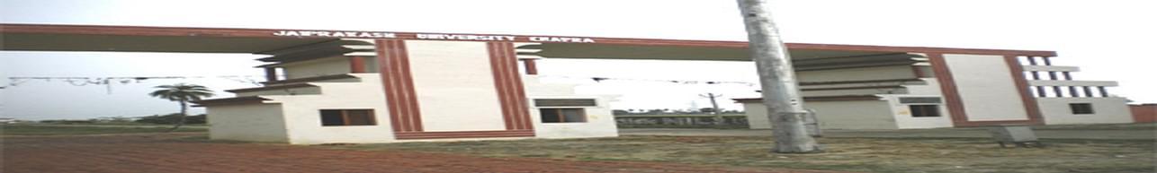 Ram Vilas Ganga Ram College - [RVGRC], Siwan