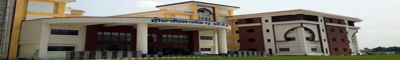 Vardhman Institute of Medical Sciences - [VIMS], Nalanda - Photos & Videos