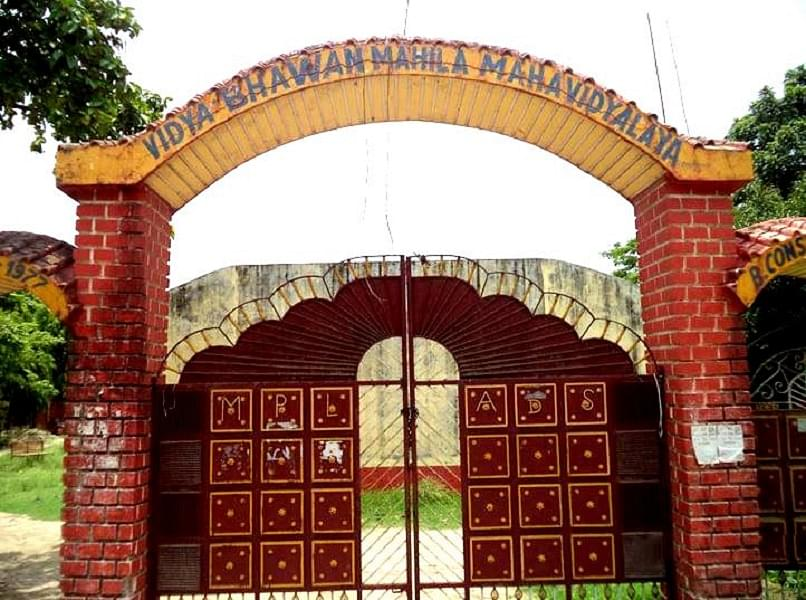 Vidya Bhawan Mahila Mahavidyalaya