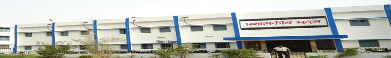 Anugrah Memorial College - [AM], Gaya