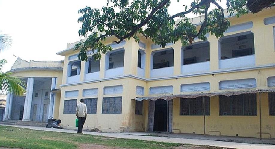 Anugrah Narayan Singh College - [ANS] Barh