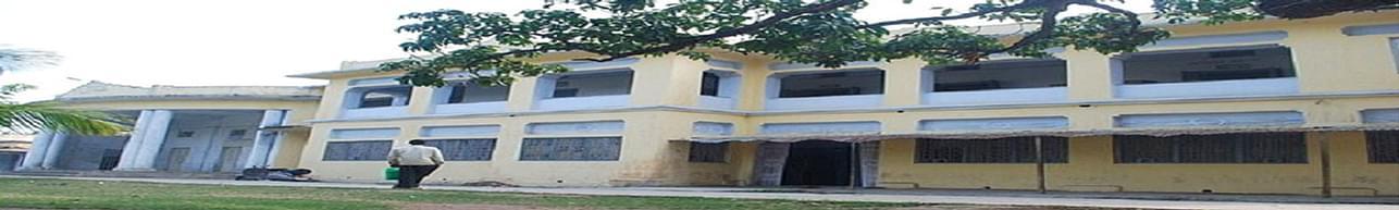 Anugrah Narayan Singh College - [ANS] Barh, Patna