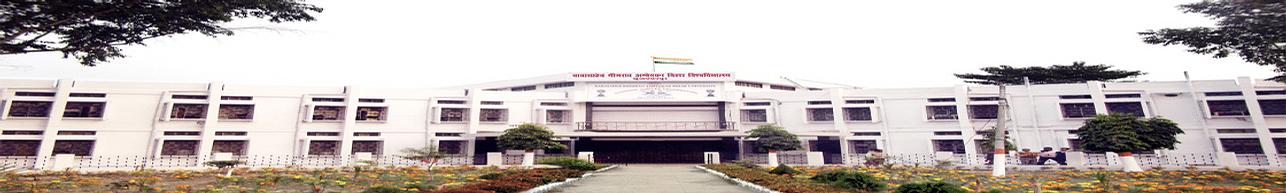 Sri Radha Krishna Goenka College, Sitamarhi
