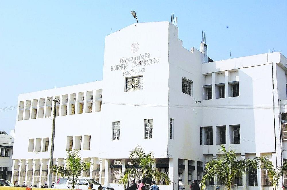 Tilka Manjhi Bhagalpur University - [TMBU]