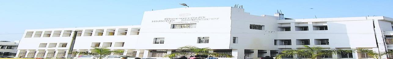 Tilka Manjhi Bhagalpur University - [TMBU], Bhagalpur