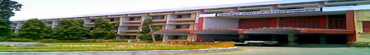Bhagalpur College of Engineering - [BCE], Bhagalpur