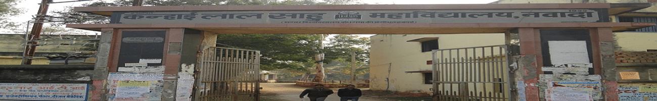 Kanhai Lal Sahu College - [KLS], Nawada