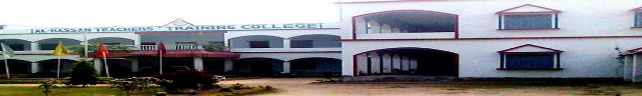 AlHassan Teacher's Training College - [AHTTC], Samastipur