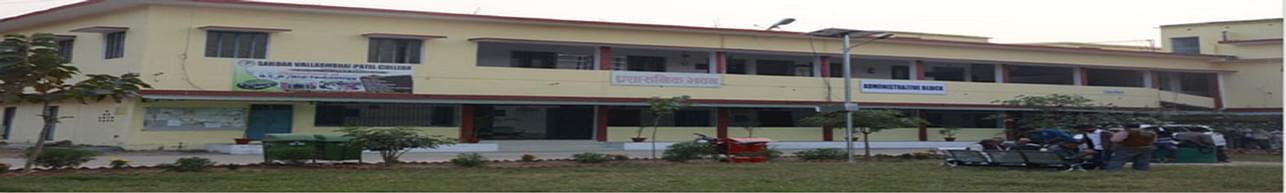 Sardar Vallabh Bhai Patel College, Bhabua