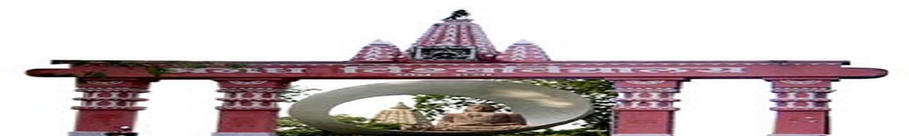 Sanjay Gandhi Mahila College - [SGMC], Gaya - Photos & Videos
