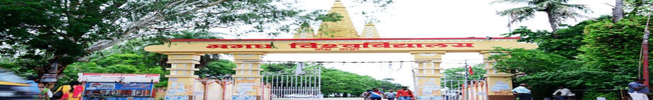 Ram Lakhan Singh Yadav College - [RLSY], Aurangabad