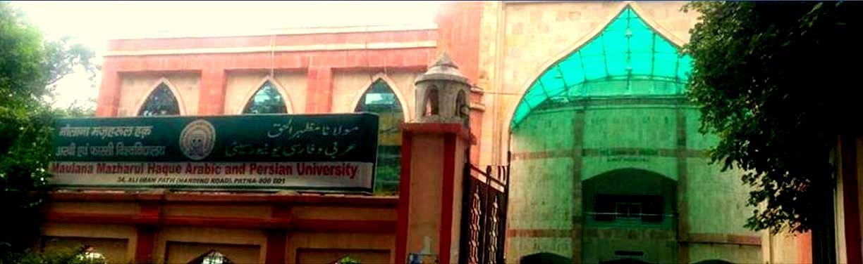 Maulana Mazharul Haque Arabic and Persian University - [MMHAPU]