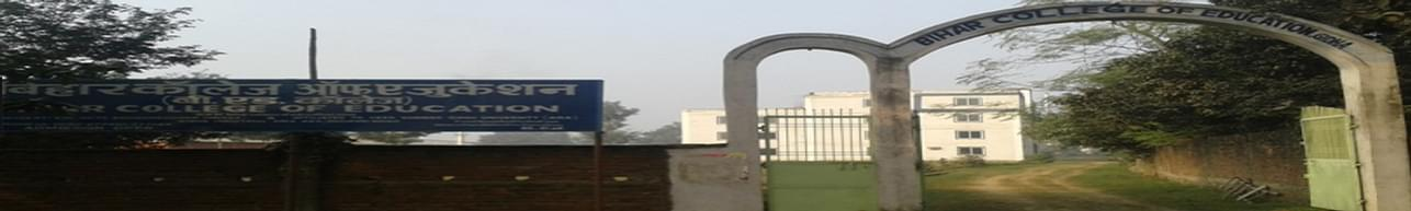 Bihar College of Teacher Education, Patna - Course & Fees Details