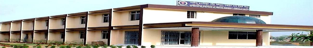 Dr. B.R. Ambedkar Institute of Dental Science & Hospital, Patna