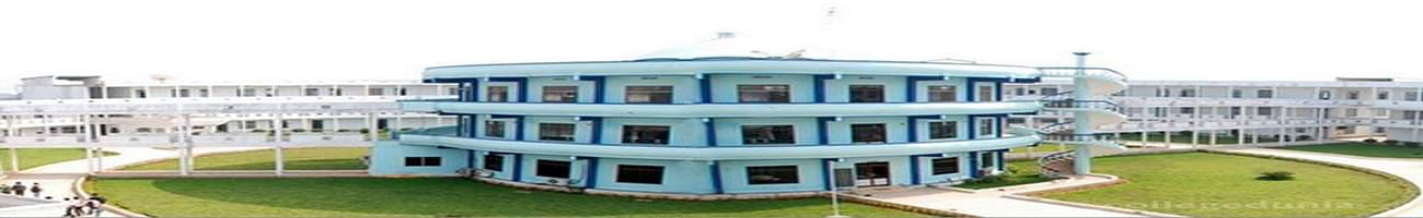 Sarada Institute of Science Technology and Management - [SISTAM], Srikakulam