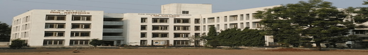 PDEA's Law College Hadapsar, Pune