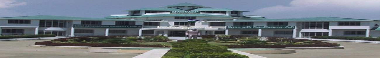 Faculty of Veterinary Science and Animal Husbandry, Bisra Agricultural University, Ranchi