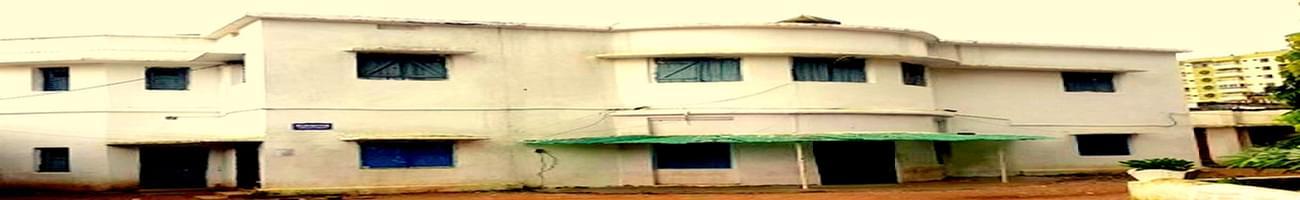 S.S. Memorial College - [SSMC], Ranchi