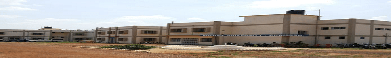 Kolhan University, Chaibasa - Placement Details and Companies Visiting