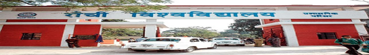 Ram Lakhan Singh Yadav College - [RLSY], Ranchi - Reviews