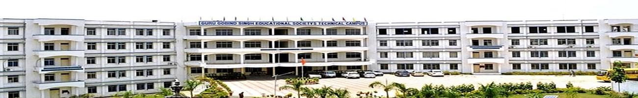 Guru Gobind Singh Educational Society's Technical Campus, Bokaro