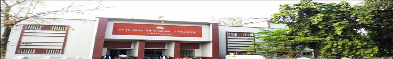 PK Roy Memorial College, Dhanbad