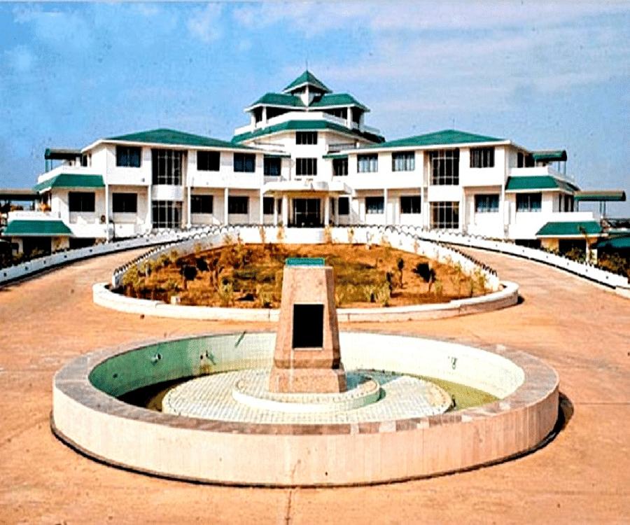 Birsa Agricultural University - [BAU]