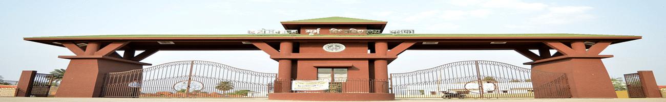 Sido Kanhu Murmu University - [SKMU], Dumka